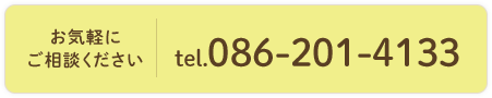 086-201-4133